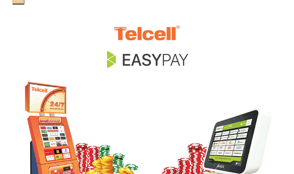 Easypay purchases